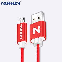 Micro USB CABLE кабель шнур 22 см от Nohon к Samsung Xiaomi Lenovo LG Sony HTC Huawei ZTE Meizu Explay Doogee