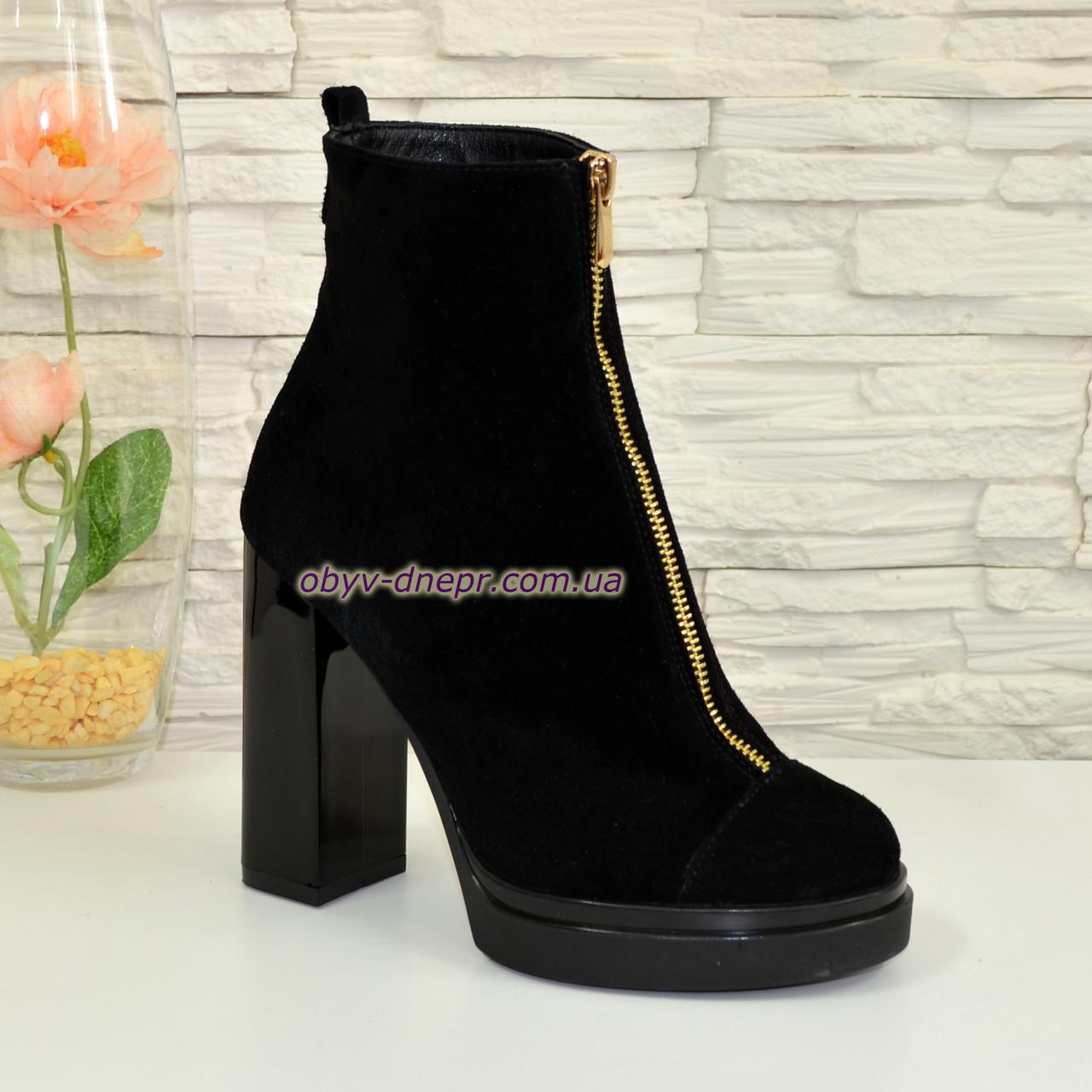 Ботинки демисезонные женские замшевые на устойчивом каблуке. 37 размер