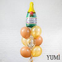 Композиция из шара Шампанское, 3 шаров с золотым конфетти, 3 золотых и 3 шаров кофе