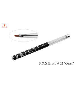 Кисть для моделирования F.O.X. 02 (Овал)