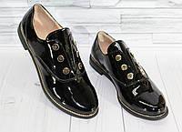 Классические лаковые туфли. 1668