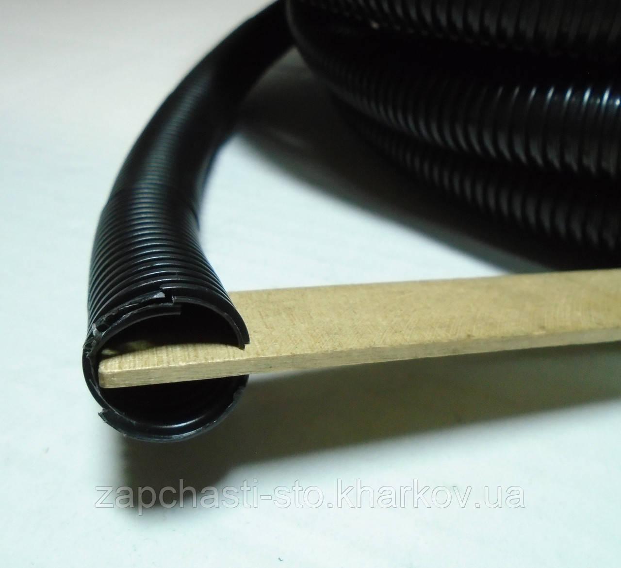 Автомобильная гофра для проводки разрезная 17мм (1м)