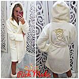 Женкий м'який і стильний халат із золотою вишивкою, фото 3