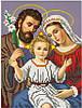 Схема для вишивки та вишивання бісером Бисерок ікона «Святое Семейство» (A4) 20x25 (ЧВ-3039)