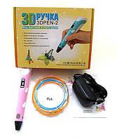 3D Принтер — Ручка 3d PEN-2 (mix) Желтая, фиолетовая, голубая, розовая