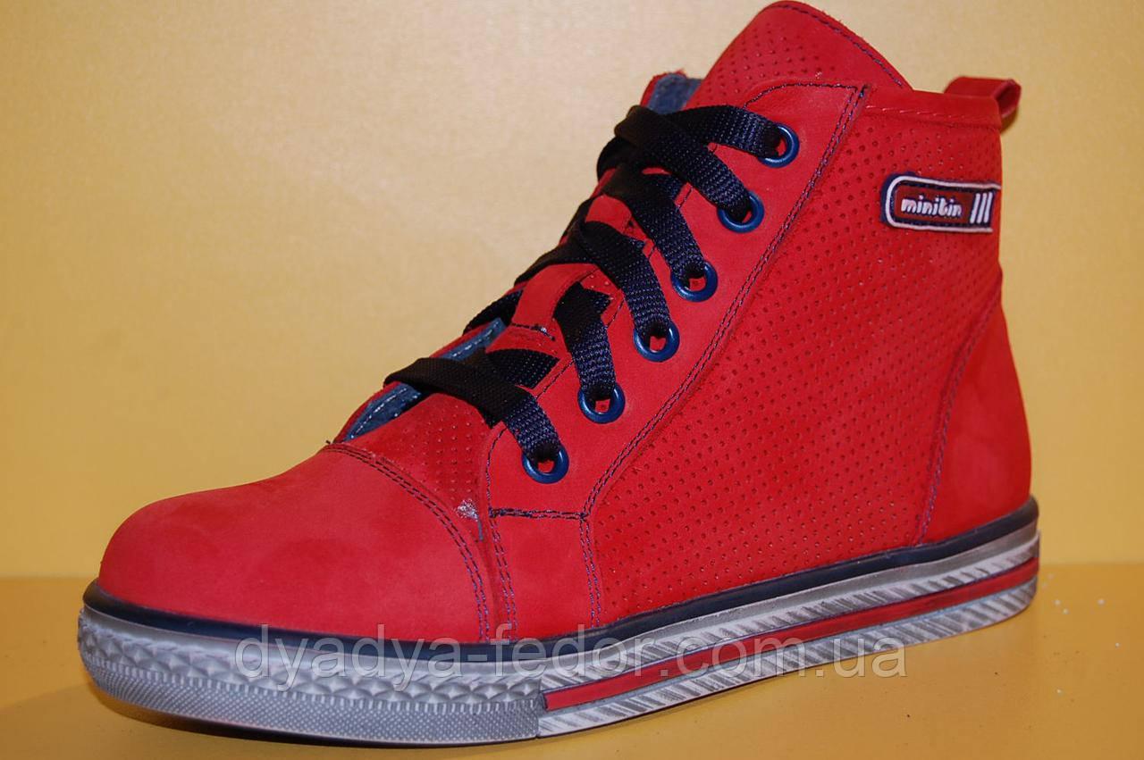 ebaba09af Подростковые детские демисезонные ботинки ТМ Bistfor Код 87007 размеры  32-36 ...