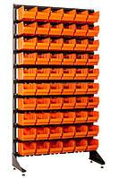 Стеллаж металлический с пластиковыми ящиками Оранжевый