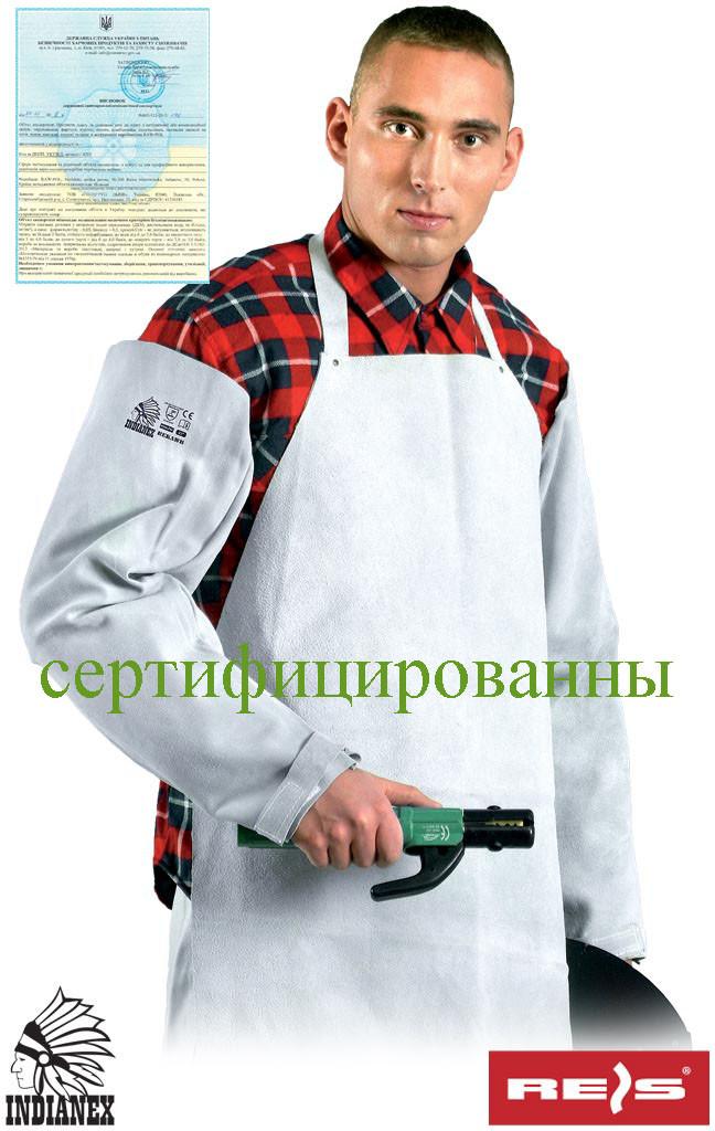 Кожаный нарукавник рабочий спилковый REIS REKAWB JS