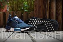 Мужские кроссовки Adidas NMD Suede Blue Адидас НМД замшевые синие, фото 3