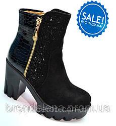 Жіночі стильні демісезонні чоботи(р36-38)
