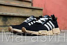 Мужские кроссовки Adidas NMD Suede Black Адидас НМД замшевые черные, фото 2