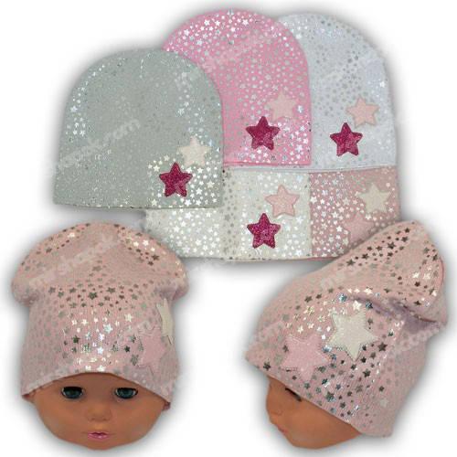 Детская шапка со звездочками, р. 44-46