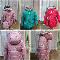Куртка деми детская для девочки  32-42р
