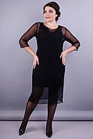Аура. Елегантное женское платье больших размеров. Черный.