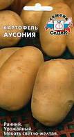Картофель Аусония, семена 0,02г