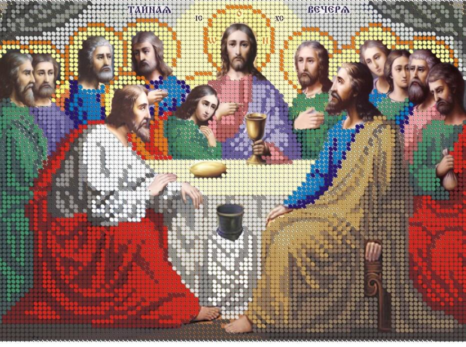 Схема для вишивки та вишивання бісером Бисерок «Тайна вечеря» (A4) 20x25 (ЧВ-3049)