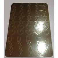 Металлизированные наклейки для фигурного френча CANNI золото  М-006