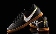 Детские Футзалки Nike TiempoX Rio IV IC 897735-002 (Оригинал)