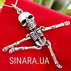 Серебряная подвеска Скелет - Двигающийся Скелетик кулон серебро - Подвеска кулон Йорик серебро