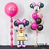 Композиция Disney: Фигура Минни, связка из 12 шаров с головой Минни и шар-гигант фуксия с надписью и тасселом