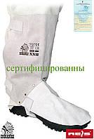 Кожаная защита для колен и ступней для сварки NNB JS