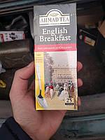 Акция!! Чай Ahmad Tea English Breakfast+ложка в подарок 25 пак.