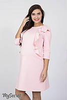 Нежное платье для беременных и кормящих ARIELLE, пудра., фото 1