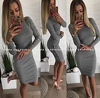 Платье резинка Рубчик с декором цвет серый