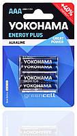Батарейка YOKOHAMA Energy Plus LR03 4 штуки / блистер