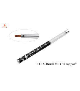Кисть для рисования F.O.X. 04 (Stripper)