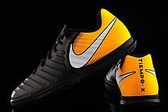 Детские Футзалки Nike TiempoX Rio IV IC 897735-008 (Оригинал)