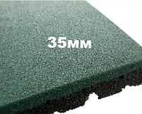 Резиновая плитка Eco Standard, 500*500*35 мм
