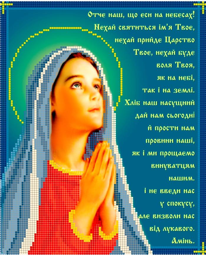 Схема для вишивки та вишивання бісером Бисерок «Молитва з дівчинкою» (A4) 20x25  (ЧВ-3084(10))