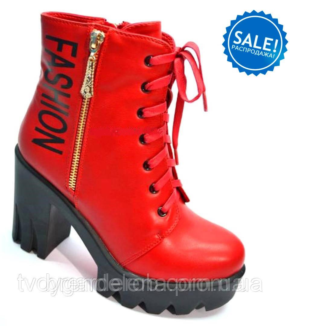Жіночі стильні демісезонні чоботи(р38)