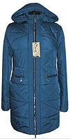 Модная демисезонная куртка светло-синего цвета, утепленная силиконом