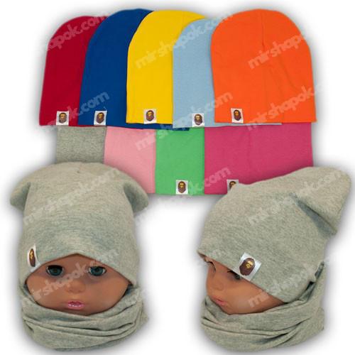 шапка и снуд трикотаж купить