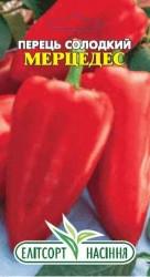Семена перца Мерседес 0,2 г