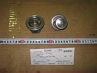 Термостат ЗМЗ 406 406-1306100-551