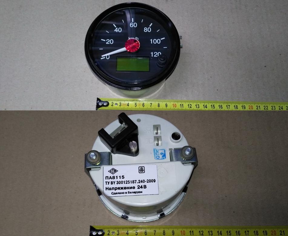 Электронный спидометр ГАЗ 3308 ГАЗ 3309 .ПА8115