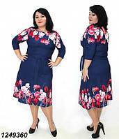 Платья трикотажные длинные 50,52,54,56 размер(10 ЦВЕТОВ)
