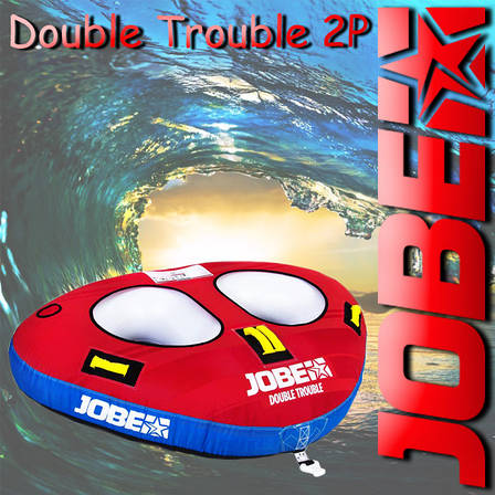 Буксируемый водный аттракцион JOBE Double Trouble 2P, фото 2