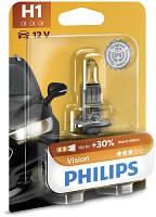 Лампа галогенная Philips Premium H1 1шт.