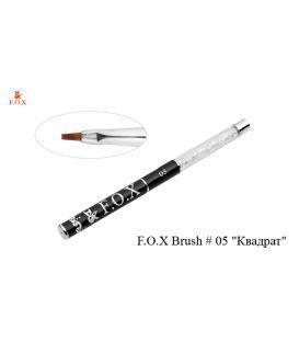 Кисть для моделирования F.O.X. 05 (Квадрат)