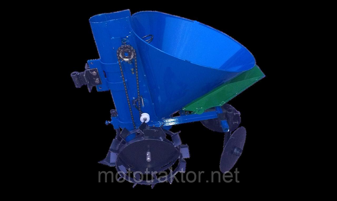 Картофелесажалка мотоблочная КСМ-1ЦУ (синяя)