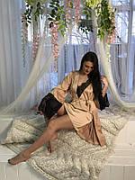 Стильный женский комплект: пеньюар и халатик