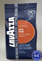 Кава в зернах Lavazza Espresso Super Crema 1 кг