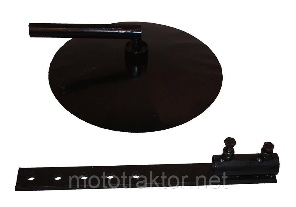 Окучник дисковий для мотокультиватора (діаметр 340)