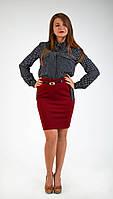 Парадная бордовая юбка из трикотажа с завышенной талией