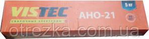 Электроды VISTEC АНО-21  диаметр 3 мм. масса 5 кг