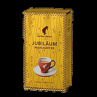 Кофе молотый Julius Meinl Jubilee/Classic250 гр